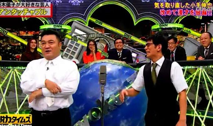 ザキヤマ相方柴田と電撃復活・再結成!見逃し配信無料視聴【アンタッチャブル漫才】