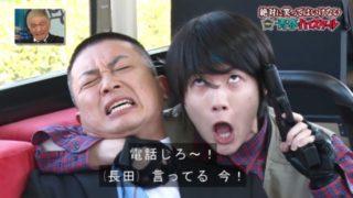 【ガキ使】神木隆之介の顔がヤバイ!画像&動画ツイッター反応まとめ