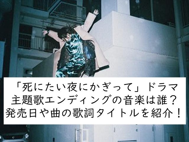白黒 パンダ ドラマ 歌