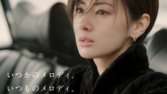 北川景子出演のCMで歌がうまい?ショートヘアも美人と話題に!